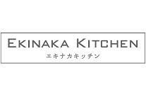 エキナカキッチン.