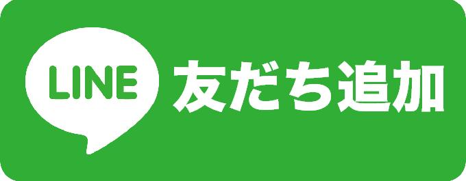 びわ湖バレイ/びわ湖テラス 公式LINE@友達登録キャンペーン開催 ...