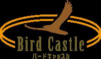 バードキャッスル ロゴ(Bird Castle)